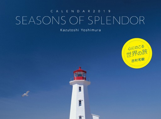 SEASONS OF SPLENDOR(C-04)[2019]