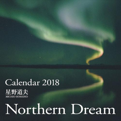 Northern Dream(C-07)[星野道夫][2018]